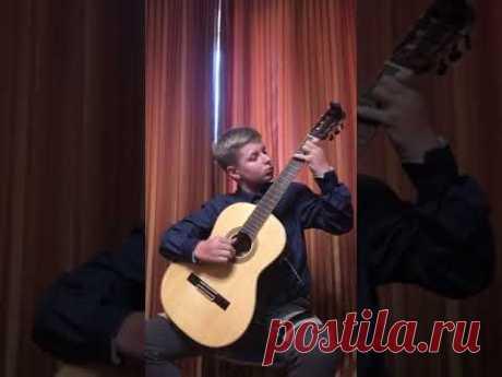 Скрипченко Кирило (гітара, 3 к.) | Р. Дієнс - Небесне танго | #ad_guitar2020