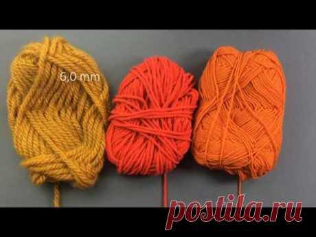 Подбор спиц к пряже. Вязание спицами / Choice of Knitting needles for yarn - YouTube