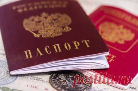 Что мошенники могут сделать с копией паспорта? Базы с персональными данными соотечественников все чаще становятся достояниям общественности — сегодня их можно купить на так называемом черном рынке. А что могут сделать мошенники, имея данные чужого паспорта?
