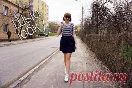 Bezdushna Fashion: DIY, Fashion, Lifestyle: Я шью: Юбка без выкройки на резинке data:blog.metaDescription