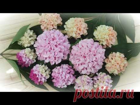 ВЫ ЗАХОТИТЕ сделать их для своих девочек 🌼 Цветы из фоамирана Бульденеж 🌼EVA foam flowers easy