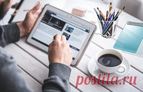N+1 совет для начинающего блоггера | Копирайтинг из первых рук | Яндекс ДзенТеперь вы можете писать о том, что вам нравится, а алгоритм сам подберет вам аудиторию и покажет вашу статью всем, кому она может быть интересна. Значит теперь вам не надо беспокоиться о рекламе и продвижении. Главная задача - писать интересно, полезно и читабельно,