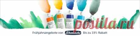 Künstlerbedarf online kaufen - Künstlershop gerstaecker.de