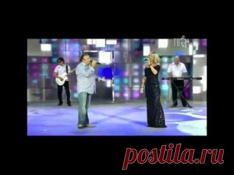 Валерий Курас и Катерина Голицына - Ты одна и я один