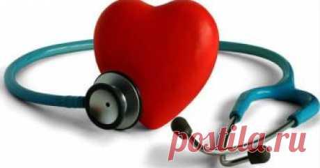 Страдаете аритмией? Пора избавляться от этой проблемы!  Когда сердце начинает сбиваться со своего обычного ритма, сокращается чаще, промежутки между сокращениями уменьшаются — пора бить тревогу!  Это аритмия!  Большинство людей принимают препараты по назначению врача и стабилизируют своё состояние. Но бывают случаи, когда по определённым причинам человек не может принимать нужный препарат. Тогда спасением становятся народные методы, которые в большинстве случаев ничем не у...