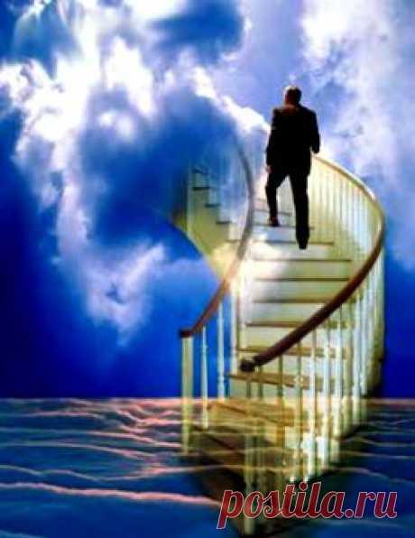 Отправной точкой для достижения наибольшего успеха – это понимание  и осознание того, что Вы действительно уникальны, что никогда во вселенной не было такого человека как Вы! У вас есть замечательные способности, навыки, знания и идеи, которые и делают Вас уникальным, и даже в некотором роде превосходящем всех остальных людей, когда либо живших на земле. У вас есть огромный внутренний потенциал, прямо сейчас, для достижения таких целей, о которых Вы ранее и не мечтали.