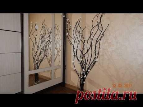 Декор для дома из веток своими руками.  Декоративные кусты для вазы.handmade home decor