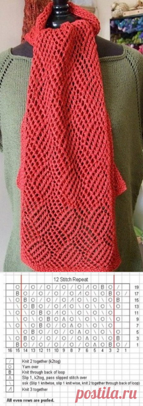 Ажурный узор для шарфа