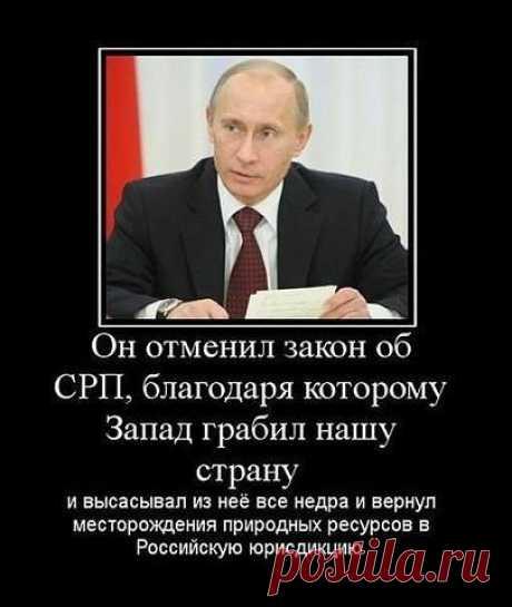 В России одна беда - это такие дебилы, которые ни хрена не помнят, сколько Путин сделал для России  В России одна беда - это такие дебилы, которые ни хрена не помнят, сколько Путин сделал для России: • За 17 лет Путин увеличил бюджет России в 22 раза, военные расходы - в 30 раз, ВВП - в 12 раз (Рос…