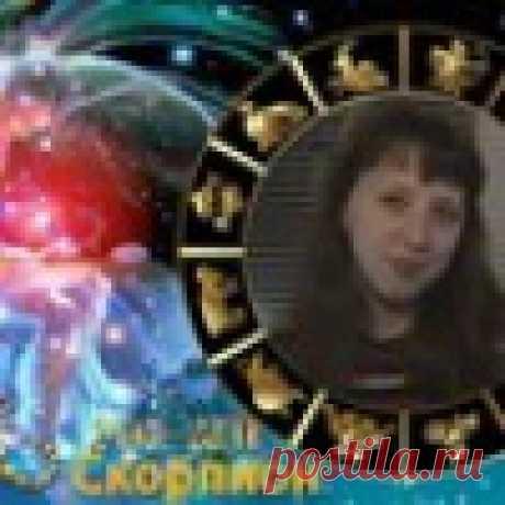 Наталья Филончик