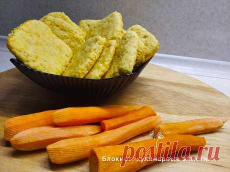 Домашнее морковное печенье на скорую руку | Блокнот: кулинарные заметки | Яндекс Дзен
