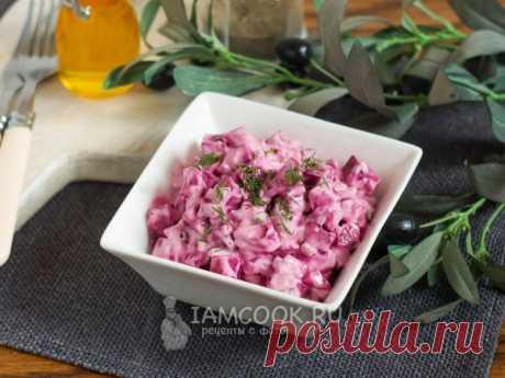 Если у вас есть уже готовая свекла, то приготовление салата займет считанные минуты! Очень вкусное и полезное блюдо!