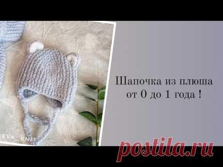шапочка на новорожденных