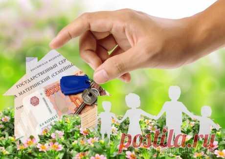 В России изменятся правила оплаты жилья материнским капиталом