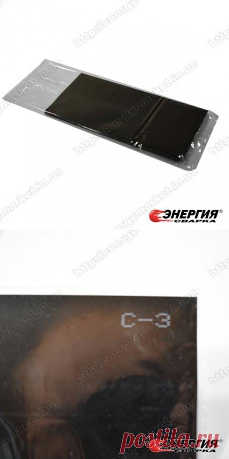 Светофильтр 52х102 DIN 9 (C-3) купить цена Украине