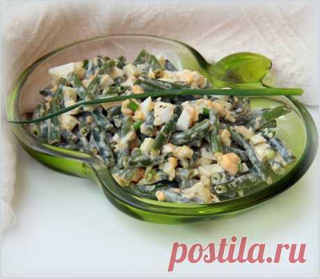 Салат из стручковой фасоли   Русская кухня