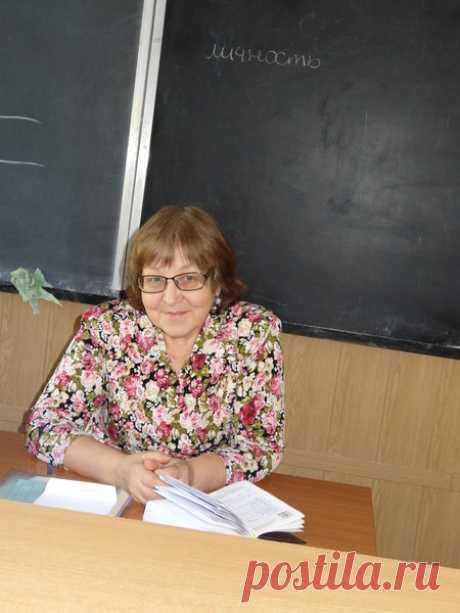 Наталья Большунова