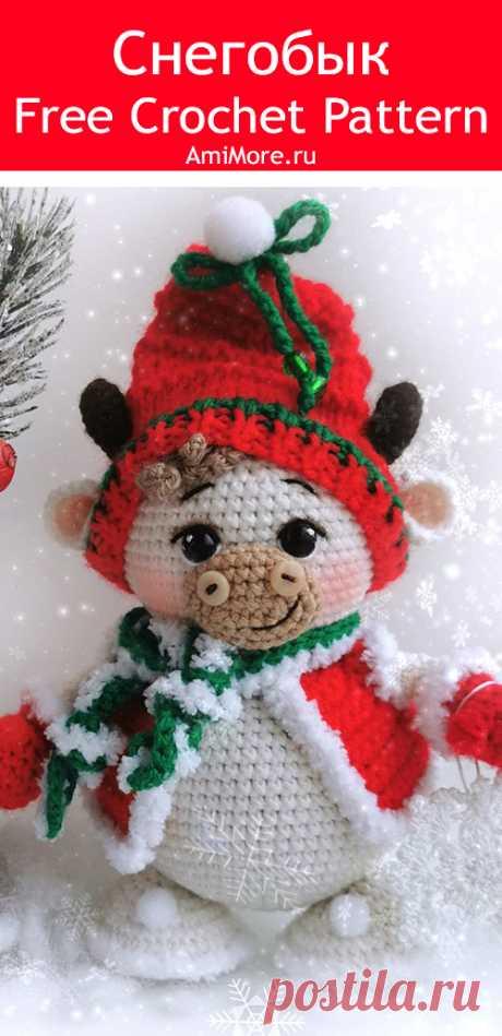PDF Снегобык крючком. FREE crochet pattern; Аmigurumi animal patterns. Амигуруми схемы и описания на русском. Вязаные игрушки и поделки своими руками #amimore - корова, коровка, телёнок, бык, снежный бычок.
