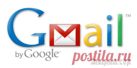 Como ajustar los correos Gmail para el trabajo conveniente Que se podía es confortable y cómodamente trabajar con los correos Gmail, como, además, y con los correos en cualesquiera otros servicios, ella es deseable predisponerse en seguida bajo. Por ejemplo, poner la fotografía, incluir necesario p...