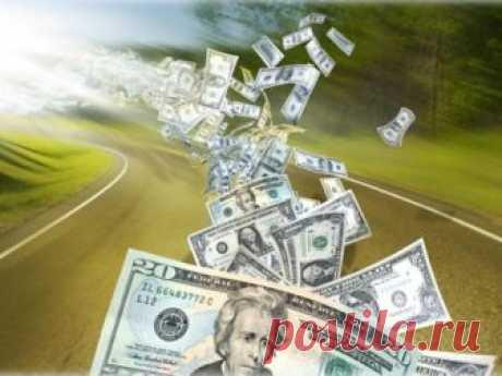 Энергетика и деньги: как расширить финансовый коридор Чтобы финансы вас регулярно радовали, инеприходилось каждый месяц перед зарплатой затягивать пояс туже, позаботьтесь обэнергетике. Особенно— оденежном коридоре ввашей жизни.