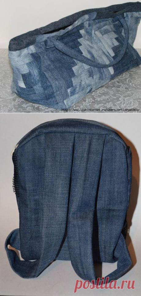 Сумки и рюкзаки из джинсов.Идеи
