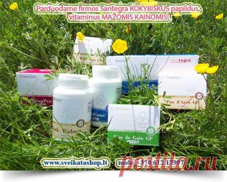 Витамины и минералы компании Santegra, USA