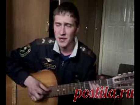 Песня парня,которого не дождалась девушка - YouTube