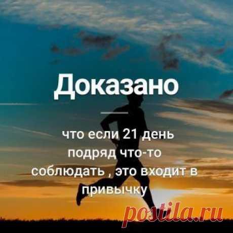 (54) Pinterest