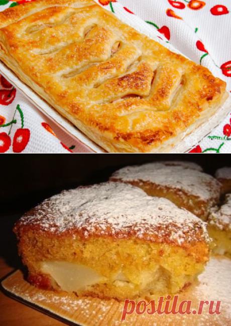 Пирог с грушами: простые рецепты | ШефМаркет | Яндекс Дзен