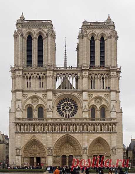 Собор Парижской Богоматери — Википедия