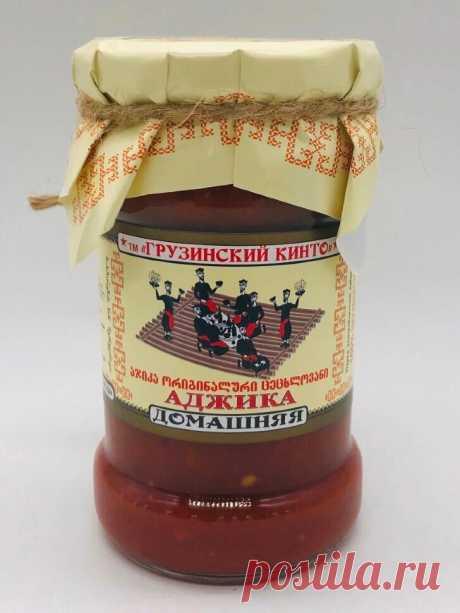 """Аджика """"Грузинская"""" без варки - рецепт с фото на Хлебопечка.ру"""