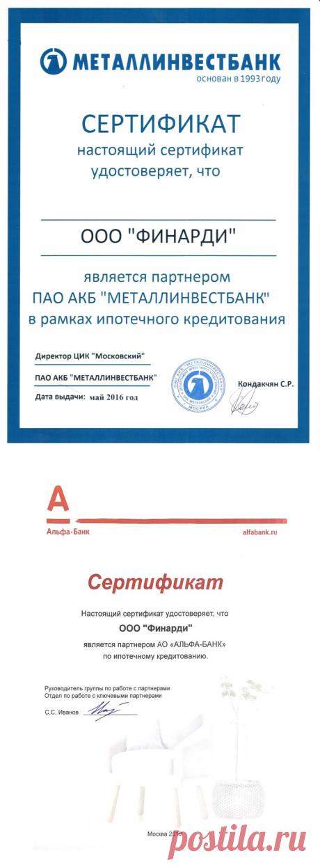 ФИНАРДИ - Кредитный брокер