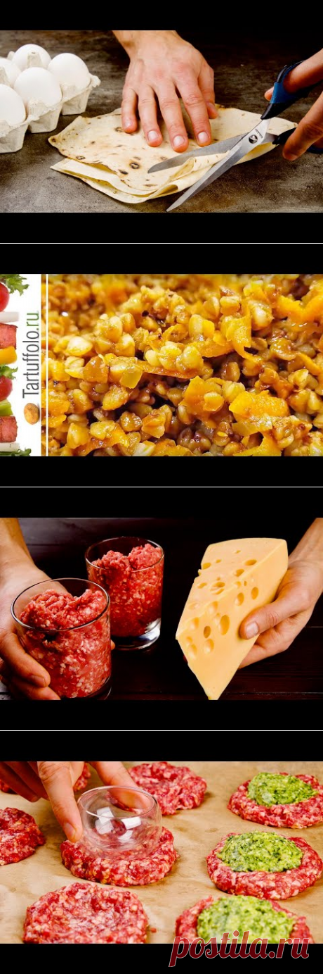 (518) Просто тесто и фарш! Даже духовки не надо! Вкуснейшее блюдо на каждый день! - YouTube