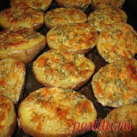 Сырно-чесночная картошка в духовке