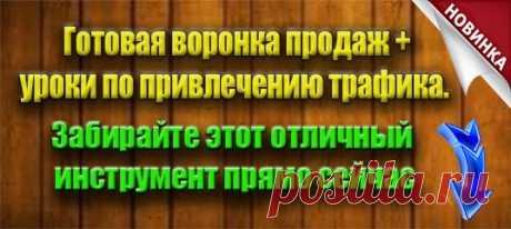 "Андрей Донцов ""Закрытый клуб"" | VK"