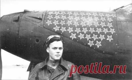 9 февраля 1920 года родился один из лучших советских асов, дважды Герой Советского Союза Григорий Андреевич Речкалов (9 февраля 1918 или 1920 — 22 декабря 1990). Григорий Речкалов вошел в историю, как самый результативный ас, одержавший на истребителе P-39 «Аэрокобра» больше всех побед. Четвертый по количеству побед среди советских асов. К концу войны на его «Кобре» было 56 звезд, которые символизировали 53 личных и 3 групповых победы летчика, одержанных в 450 успешных боевых вылетах и 122 возд