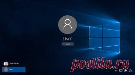 Что предпринять, если утерян пароль администратора windows Для безопасного хранения личной информации многие пользователи используют пароль на свою учётную запись. Если вы единственный пользователь компьютера, ваша учётная запись является учётной записью адм...