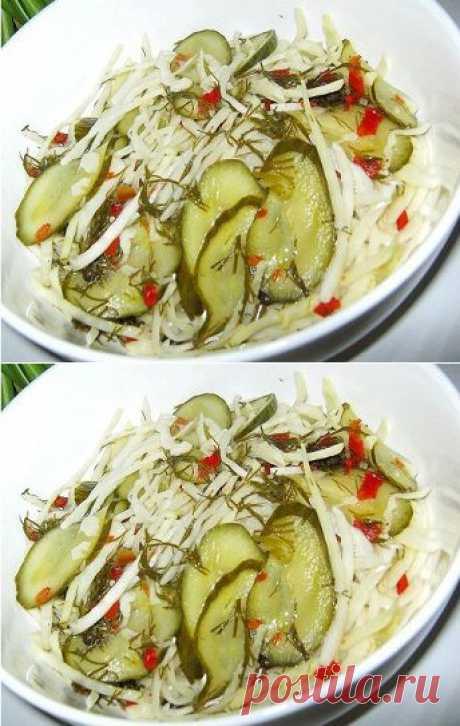 Маринованный быстрый салат..