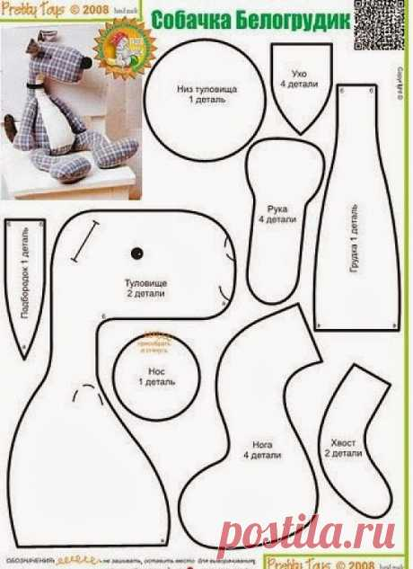 ARTE COM QUIANE - Paps, Moldes, E.V.A, Feltro e Costuras: 12 moldes de cachorrinhos que você precisa ter
