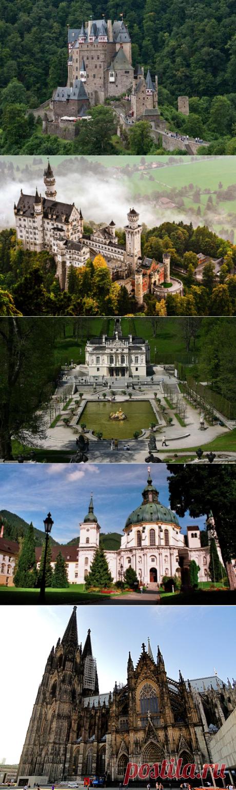 Достопримечательности Германии: список, фото и описание