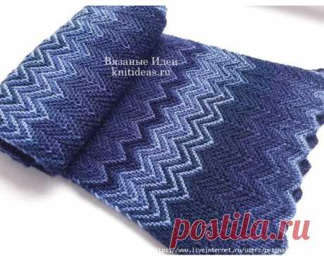 Зигзаг спицами. Вяжем красивый шарф.