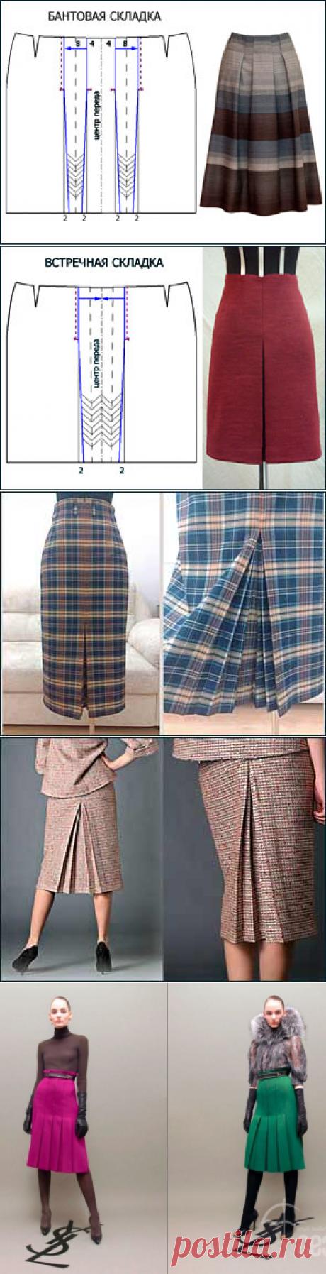 Шьем красивые юбки в складку