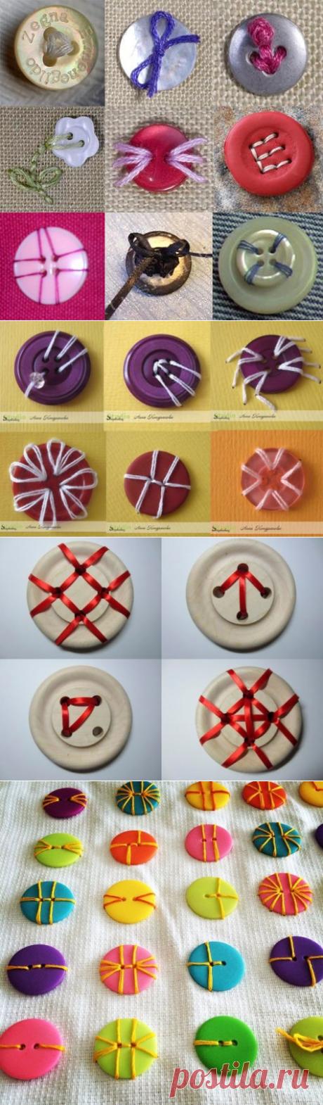 Интересные способы пришить пуговицу — Сделай сам, идеи для творчества - DIY Ideas