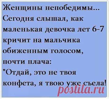 Ах,Женщины...)))))))