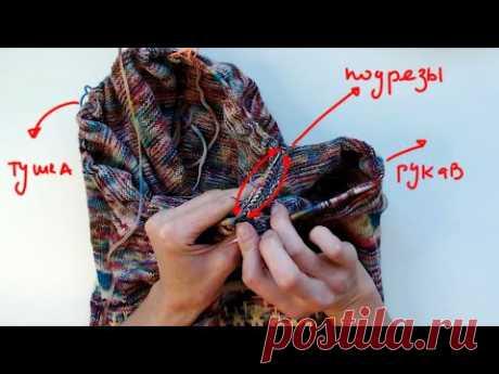 Как присоединить рукава к туловищу легко и просто | Реглан снизу