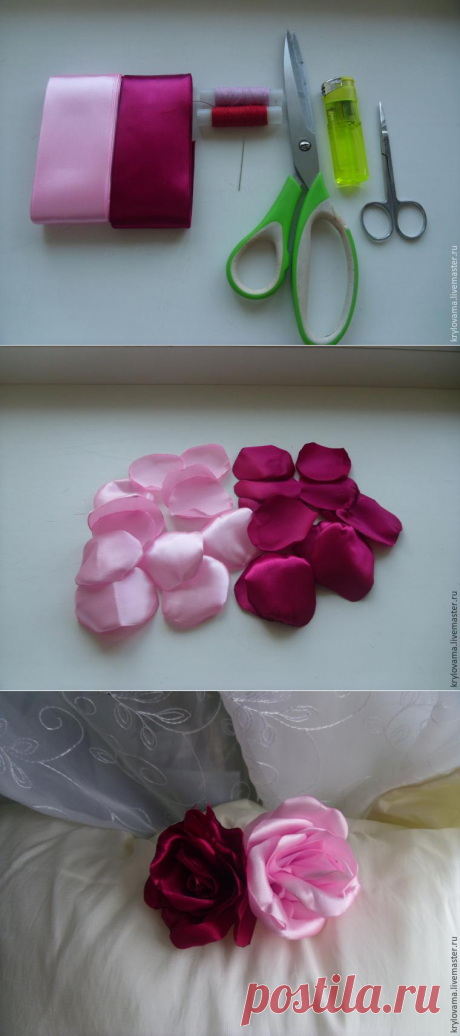 Создаем реалистичную розу из лент - Ярмарка Мастеров - ручная работа, handmade