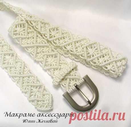 Макраме схемы плетения ремней