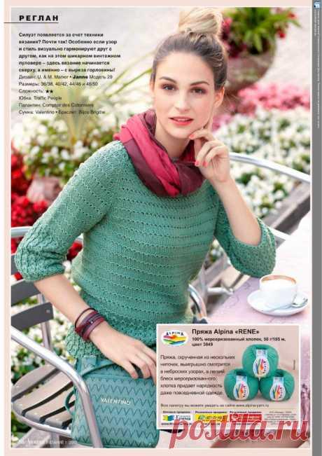 Два похожих пуловера (один связан сверху, один снизу)