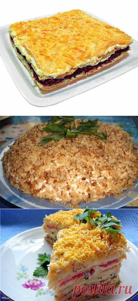 Фантазии на тему торта «Наполеон»: салаты к праздничному столу / Простые рецепты