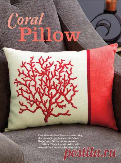 """The embroidered pillow """"Кораллы"""""""